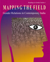 Mapping The Field: Gender Relations In Contemporary India vol 2